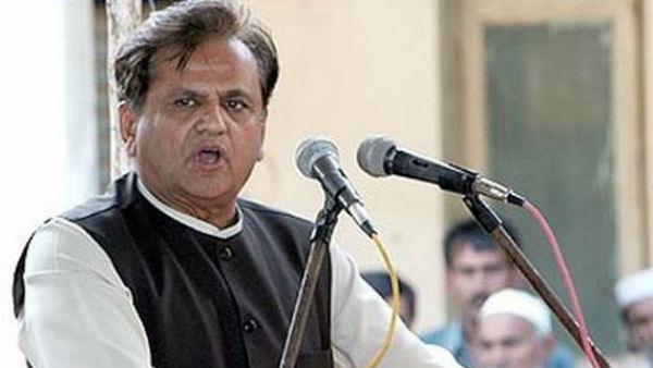 Senior Congress Leader Ahmed Patel Passes Away Due To Covid-19 Complications