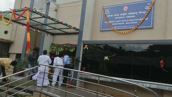 Belagavi: 2.75 Crores Cost 30 Bed Primary Health Centre Inaugurated At Srinagar