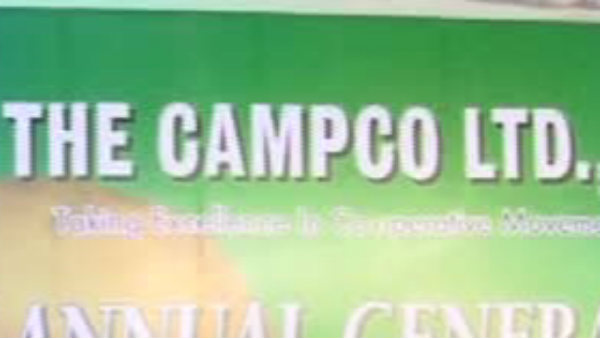CAMPCO To Sell Arecanut And Pepper Through Aamazon