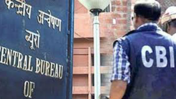 ECL Coal Scam: CBI Raids 45 Places In Four States Including West Bengal