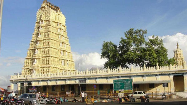 Mysuru: Vehicles Parking Charge For Pilgrims Visiting Chamundi Hills