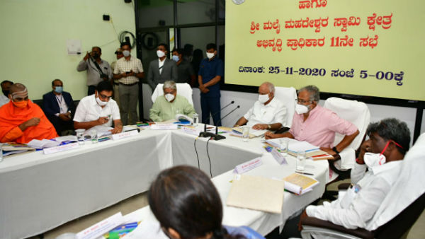 Chamarajanagar: Government Committed To Development Of Male Mahadeshwara Constituency Said Yediyurappa