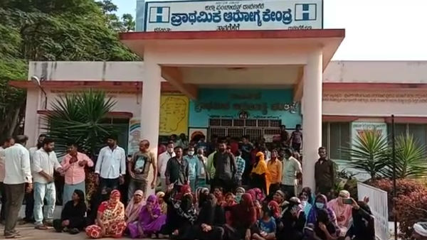 Davanagere: People Returning Without Treatment In District Hospital