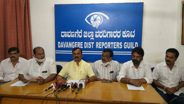 Davanagere: Maratha Board Is Formed To The Development Said Yashwanthrao Rao Jadhav