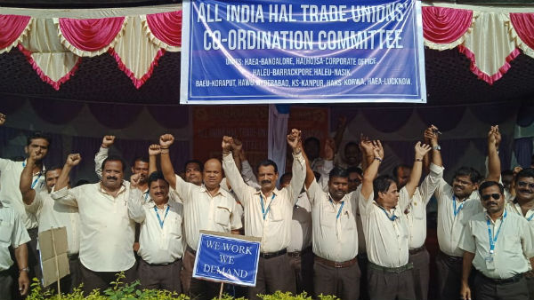 BEML, HAL and Other PSU Workers Union to Strike on November 26