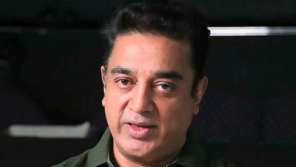 Kamal Haasan To Contest Tamil Nadu Assembly Election 2021 From MNM