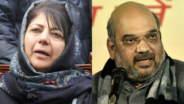 Gupkar Gang: PDP Leader Mehbooba Mufti Answer To Central Minister Amit Shah Tweet