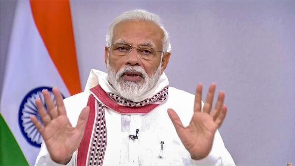 26/11 ರಂದು ಮತ್ತೊಂದು ದಾಳಿಗೆ ಜೈಷ್ ಉಗ್ರರಿಂದ ಸಂಚು: ಮೋದಿ