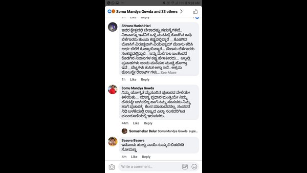 Mandya: Pratap Simha Criticizes Sumalatha Video Goes Viral In Social Media