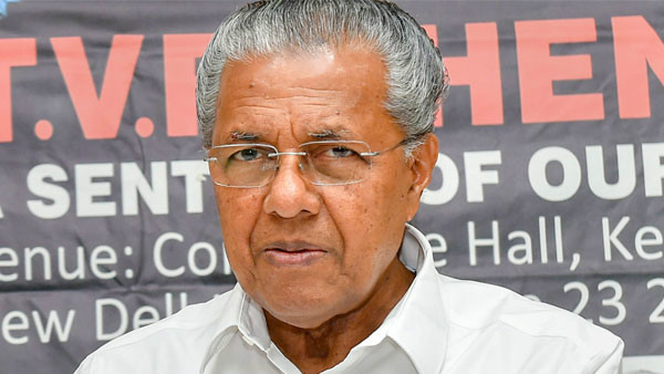 After Controversy CM Pinarayi Vijayan Says Will Not Implement Amended Kerala Police Act