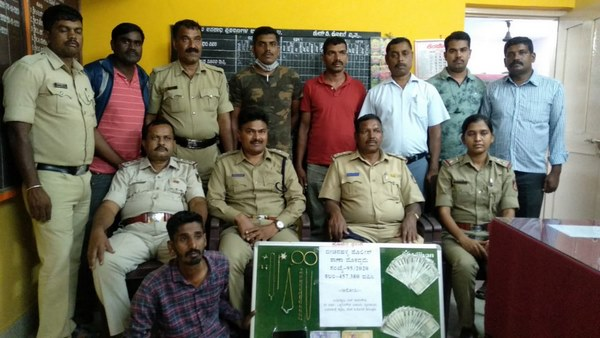 Mysuru: Theft At HD Kote Resort Police Arrested Person Within 24 Hours
