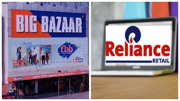 Future Group -Reliance Retail Deal Gets CCI Approval