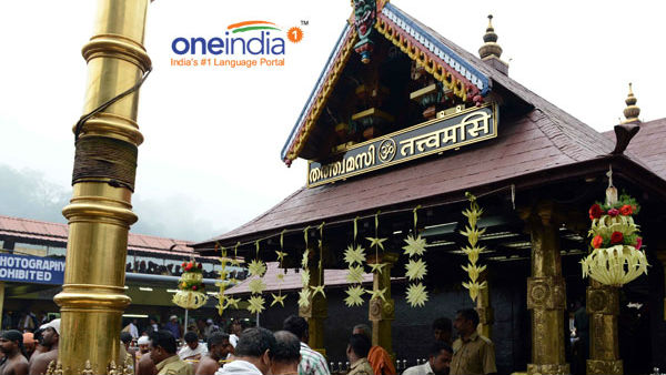 India Post To Deliver Sabarimala Swamy Prasadam To Devotees Through Speed Post