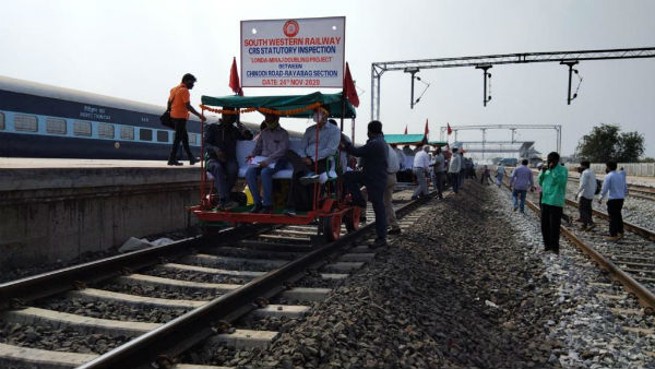 CRS Inspection In Double Line Between Chikodi Road and Raybag