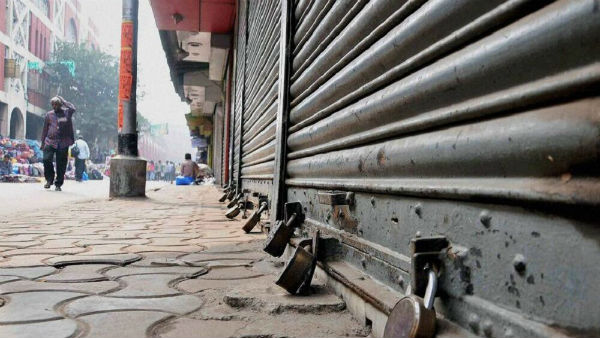 Karnataka bandh: No Autos And Cabs Services, Bars To Remain Closed On December 5