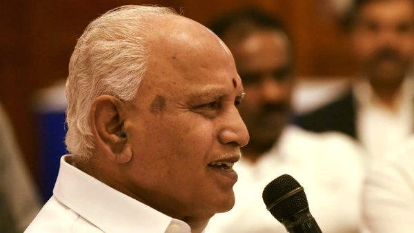 Mangaluru: Internal Security And Tourism In Karavali Districts Is Priority Said Yediyurappa