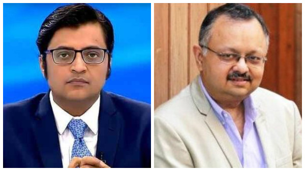 Arnab Goswami Gave Lakhs Of Rupees Bribe Tells Arrested Ex CEO Of Barc