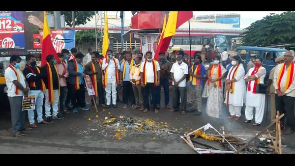 ಕರ್ನಾಟಕ ಬಂದ್: ರಾಮನಗರದಲ್ಲಿ ಅಣಕು ಶವಯಾತ್ರೆ, ಪ್ರತಿಕೃತಿ ದಹನ