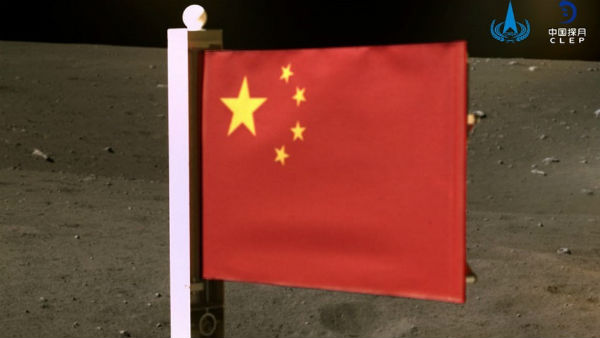 China Becomes 2nd Nation To Plant Flag On The Moon