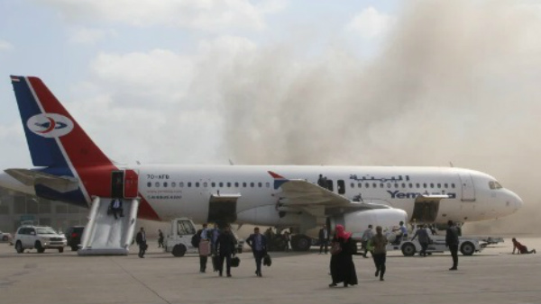 Blast At Aden Airport Kills At Least 26, Wounds Over 50