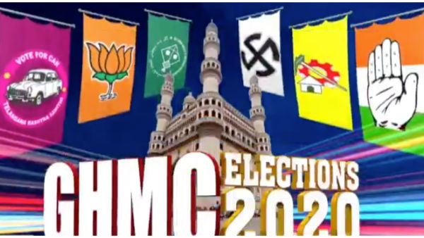 GHMC EXIT POll: ''ಭಾಗ್ಯನಗರ'' ಬಿರ್ಯಾನಿ ಮತ್ತೆ TRS ಪಾಲು