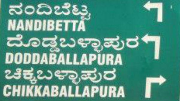 ಚಿಕ್ಕಬಳ್ಳಾಪುರ; ನಂದಿ ಬೆಟ್ಟದ ಪ್ರವಾಸಿಗರ ಗಮನಕ್ಕೆ