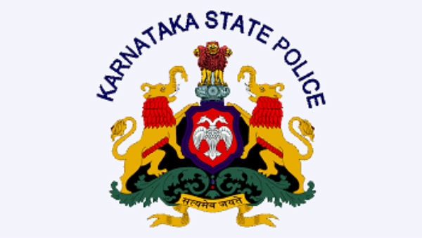 Dg And Igp Of Karnataka Transferred 43 Police Inspectors; Here Is The List