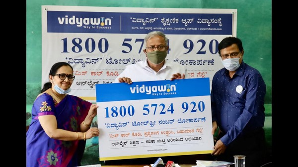 Suresh Kumar Launches VidyaWin Project Which Enables To Know Students Online Learning Ability