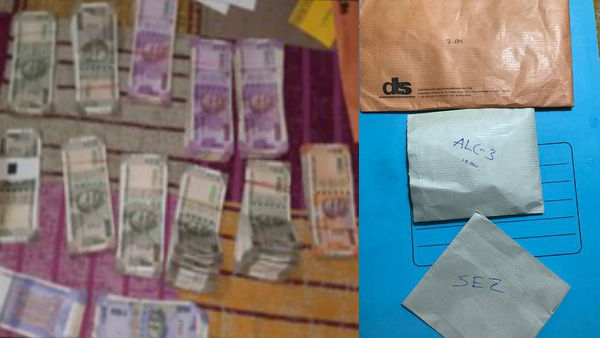 Labour Department Trap Case: Rs 10 Lakh Found In Assistant Commissioner House