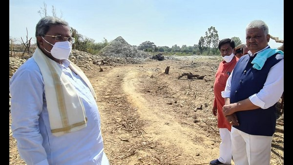 Hunasodu Gelatin Sticks Blast Siddaramaiah Visited The Place