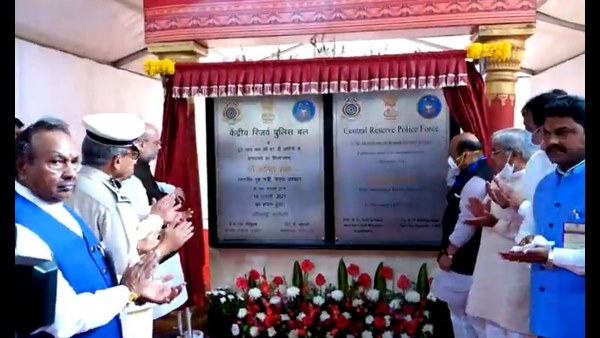 Amit Shah Lays Foundation Stone Of Rapid Action Force Centre In Bhadravathi