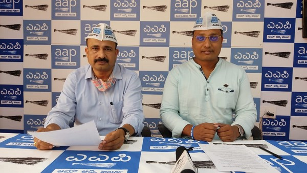 AAP Urges To Implement Token System Again In Namma Metro