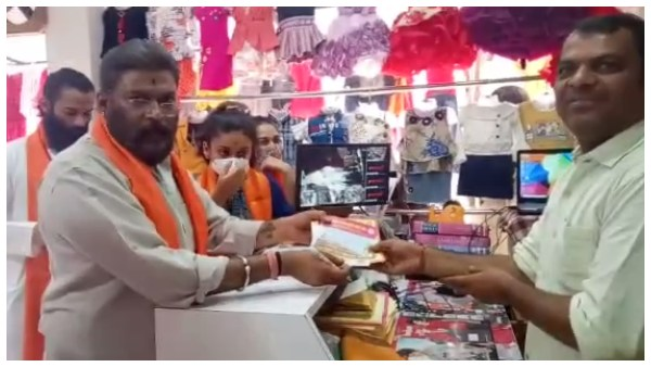 Donation Collection From Minister Anand Singhs Family For The Construction Of Ram Mandir