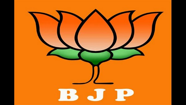 BJP Special Executive Meeting Will Be Held On January 3 At Shivamogga