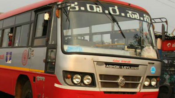 KSRTC Reduced Fares For Buses Booking For Marriages