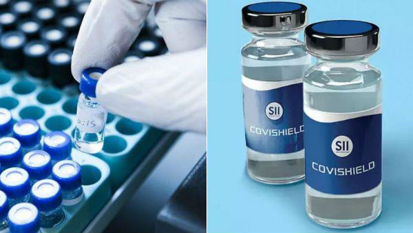 Oxfords Covishield Price Fixed At Rs 200 Per Dose: SII To Begin Shipping Vaccine