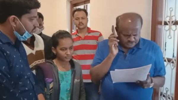 As Committed Former CM HD Kumaraswamy Helped Nagamangala Girl To Get The Job