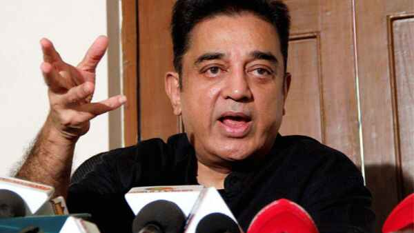 Makkal Needhi Maiam Leader Kamal Hassan Released Agenda For Industy