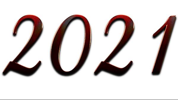 ಕುಂತವರು ಕುಂತಲ್ಲೇ, ನಿಂತವರು ನಿಂತಲ್ಲೇ ಮರಣ: 2021ರ ಸಾರುವಯ್ಯ ನುಡಿದ ಕಾಲಜ್ಞಾನ ಭವಿಷ್ಯ