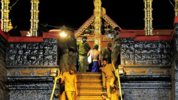 Udupi: Ayyappa Swamy Pooje Celebrates At Homes Through Bhavanam Sannidhana Campaign