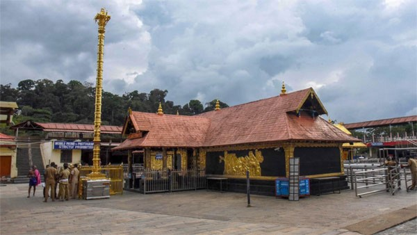 Thiruvabharanam Procession To Reach Sabarimala Tomorrow