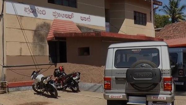 ಶೃಂಗೇರಿ; ಸಾಮೂಹಿಕ ಅತ್ಯಾಚಾರ, 17 ಜನರ ವಿರುದ್ಧ ಎಫ್ಐಆರ್
