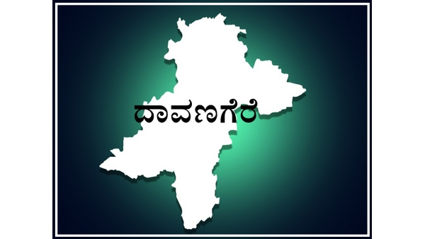 Karnataka Budget 2021: Expectations For Davanagere District