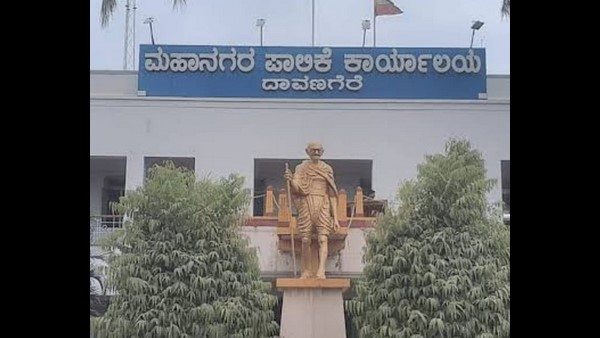 Davanagere: The State High Court Dismissed The Writ Petition Filed By Congress