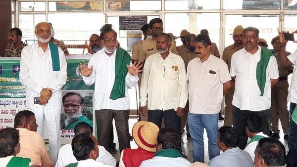 Rail Roko Protest By Farmers In Shivamogga Railway Station
