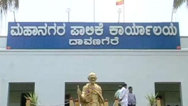 Davanagere Mayor Election: Reservation List Announced