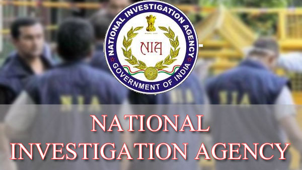 NIA Charge sheet Revels D.j. Halli violence conspiracy