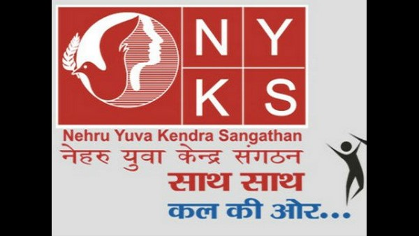 NYKS Recruitment 2021 apply for 13206 National Youth Volunteers Post
