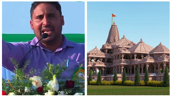 RSS ಕ್ಯಾನ್ಸರ್ ಇದ್ದ ಹಾಗೆ, ರಾಮ ಮಂದಿರ ನಿರ್ಮಾಣಕ್ಕೆ ನಯಾ ಪೈಸೆ ಕೊಡಬೇಡಿ