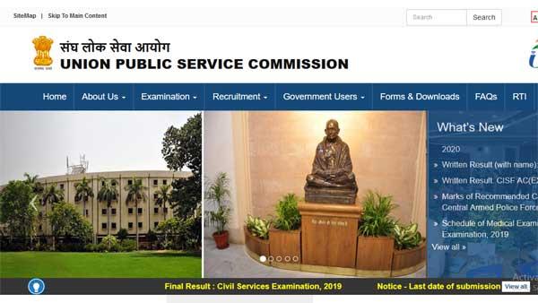 UPSC ಪರೀಕ್ಷೆ; ಕೊನೆ ಪ್ರಯತ್ನದಿಂದ ವಂಚಿತರಾದವರಿಗೆ ಮತ್ತೊಂದು ಅವಕಾಶ ನೀಡಲು ಗ್ರೀನ್ ಸಿಗ್ನಲ್